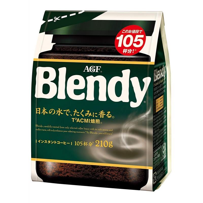 BLENDY  (Бленди)