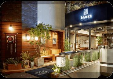 Кофе и Япония - идеальное сочетание